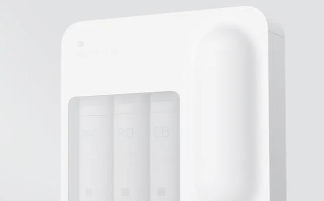 Xiaomi Water purifier C1
