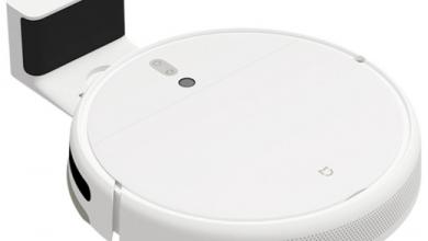 Xiaomi Mijia 1C vacuum cleaner