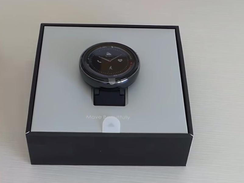 Xiaomi Amazfit Nexo