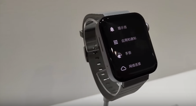 Xiaomi Mi watch update