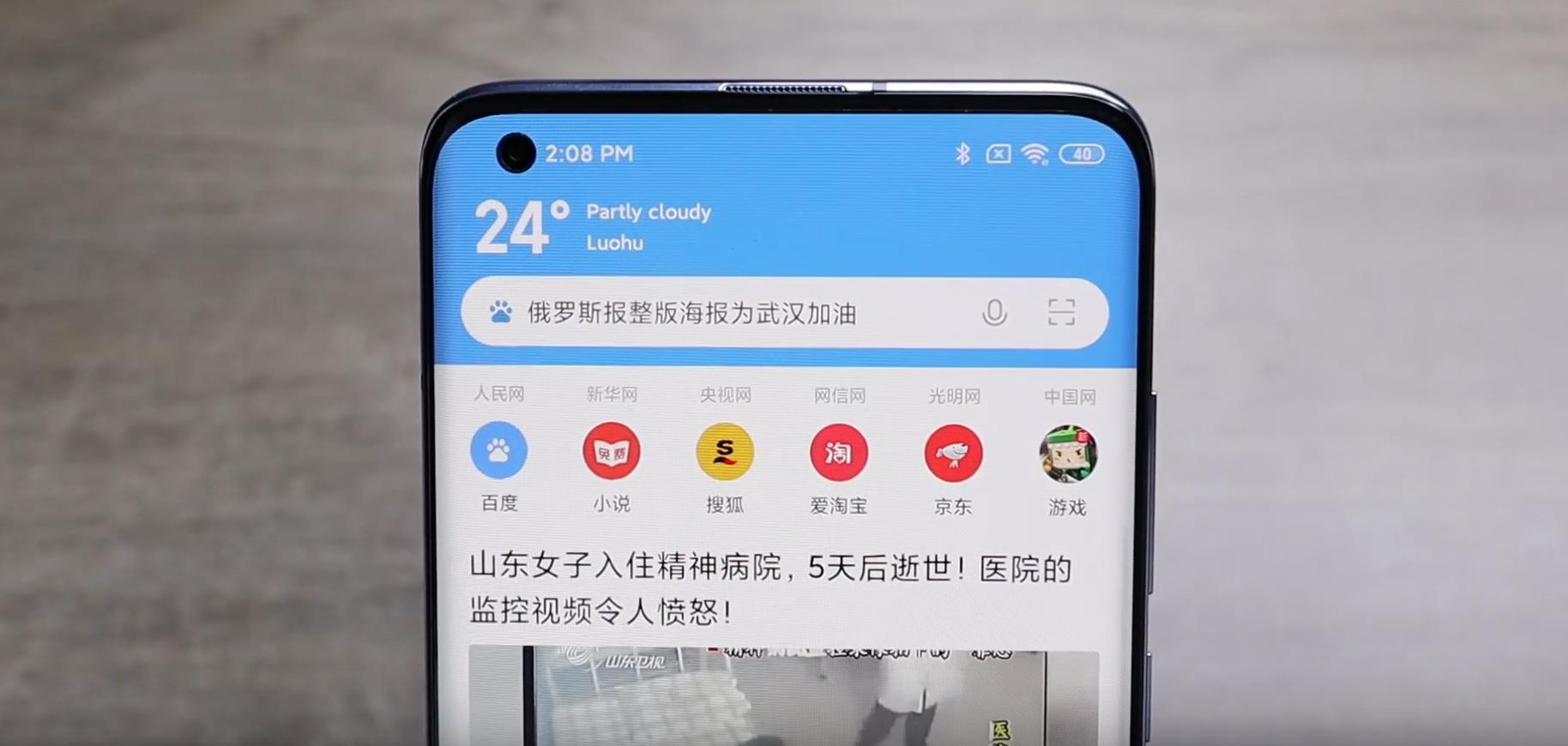 Xiaomi Mi 10 launch