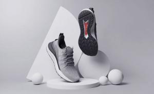 Xiaomi Mijia Sneakers 4 Released: احصل عليه مقابل 62.99 دولارًا فقط 12