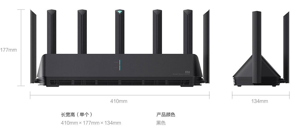 يتم تحديث Xiaomi AX3600 بتحسينات دعم مهمة ويعلن عن تحسينات مستقبلية 1