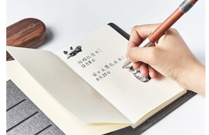 Xiaomi Diary With fingerprint Unlock Function