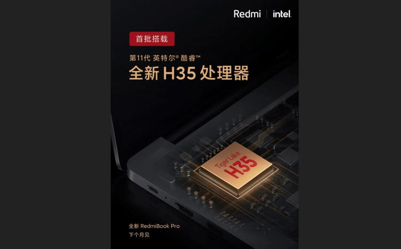 چیپ ست های ntel Core i5 11300H و Core i7 11370H