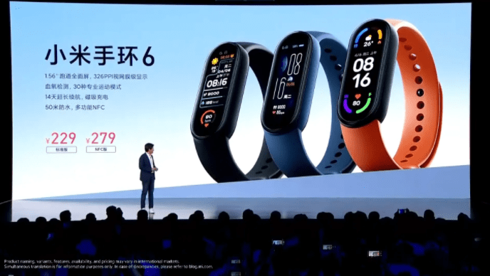 Xiaomi MI band 6 UAE