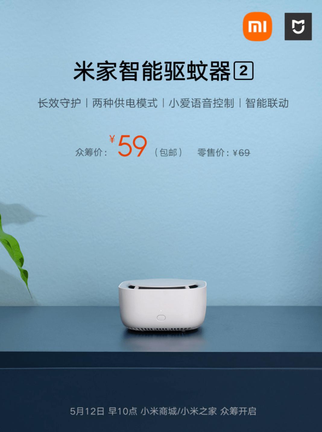 Repelente de mosquitos inteligente Xiaomi 2 India