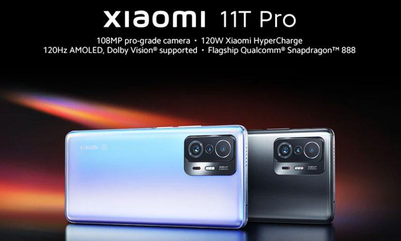 Mi 11t Pro Xiaomi 11T Pro Teléfono Xiaomi Smartphone Xiaomi Xiaomi 11T